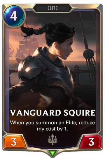 Vanguard Squire