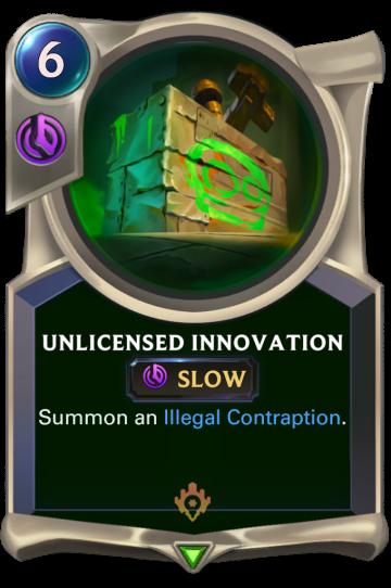 Unlicensed Innovation