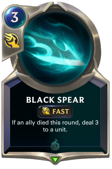 Black Spear