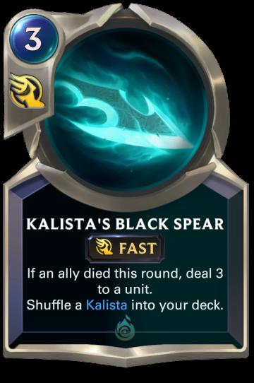 Kalista's Black Spear